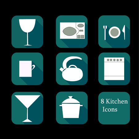 Kitchen set of icons