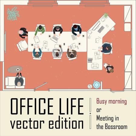 office stuff: modern office business life vector conceptual illustration Illustration