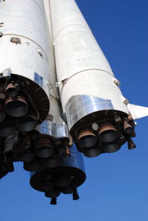 rocket photo