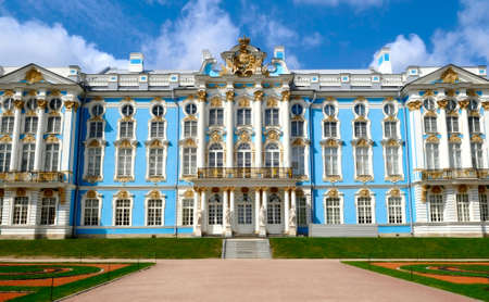 The Catherine Palace in Tsarskoye Selo, Russia photo