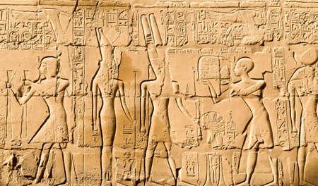 egyptian background photo