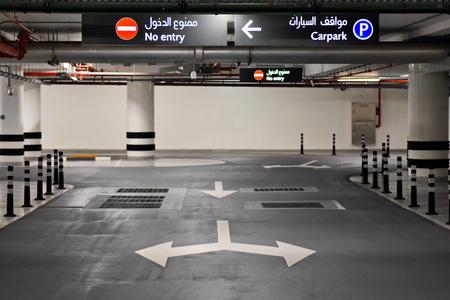 car park interior: At the underground Car Parking area, Dubai, United Arab Emirates Stock Photo