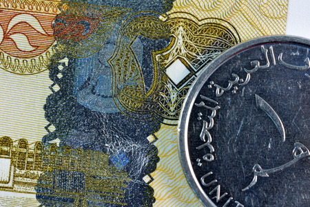 emirates: Close up Dirhams currency, United arab emirates Stock Photo