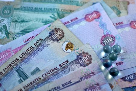 emirates: Close up Dirhams currency, United Arab Emirates