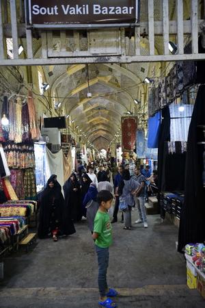 Vakil Bazaar, Shiraz, Fars Province, Iran, June 23, 2019, located in the historical center of Shiraz, inside of the Vakil Bazaar ad shops Sajtókép