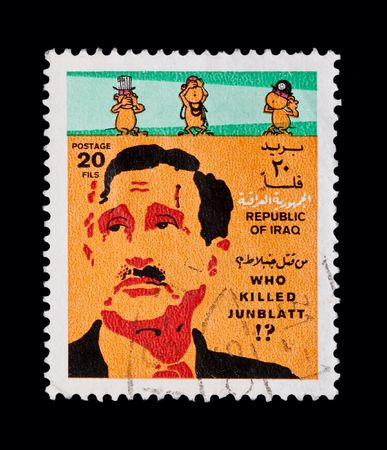 IRAQ postage stamp - circa 1977: featuring the assassination of political leader Kamal Jumblatt and the three wise monkeys