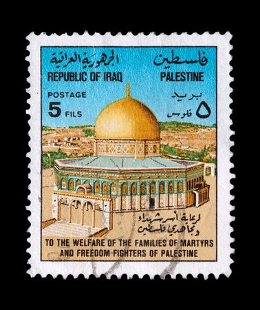 iraqi: IRAQ postage stamp - circa 1994: featuring palestine martyrs welfare and dome of the rock mosque