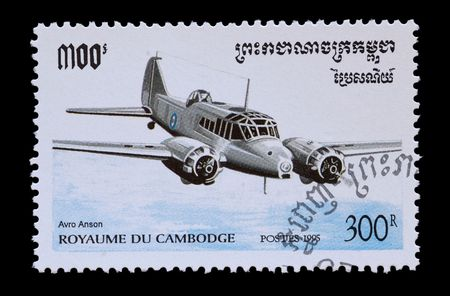aircraft bomber: mail stamp printed in Cambodia featuring an Avro Anson fighter bomber aircraft