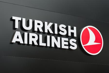 Farnborough, UK - July 20, 2018: Turkish Airlines advertisement billboard on display at an aviation trade event in Farnborough, UK