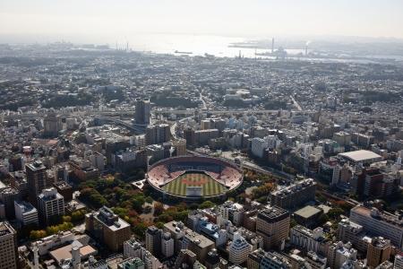 summarized: Yokohama, Kanagawa Prefecture, to pay over the nearly empty summarized