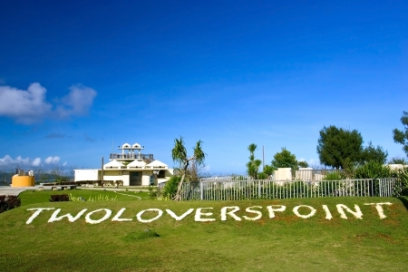 edifice: Two Lovers Point in Guam
