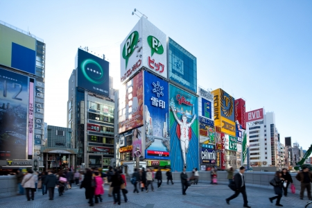 edifice: Osaka Dotonbori