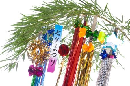 Tanabata ornaments ri