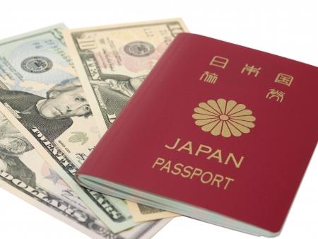 itinerant: Japanese passport