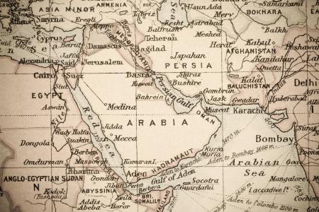 Old world map Arabian Peninsula Stock Photo