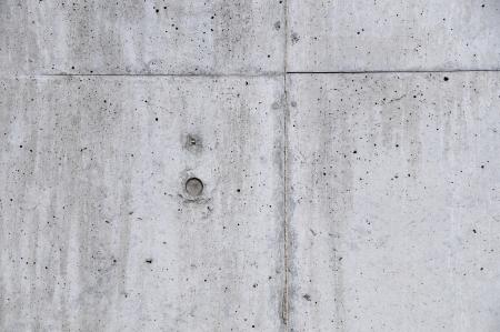 sheathing: Concrete