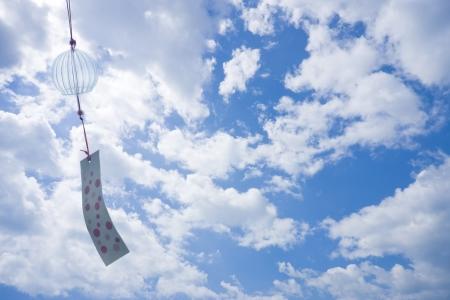 knack: Wind chime