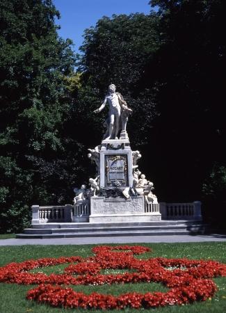 mozart: Mozart statue Stock Photo