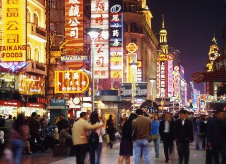 edifice: Night In Shanghai