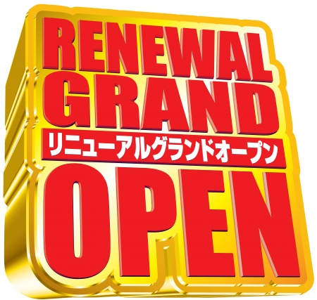 renewal: Renewal grand opening