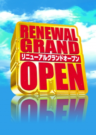 renewal: Renewal grand opening with background