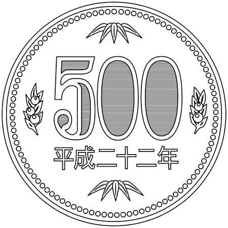 yen: 500 yen coins illustration
