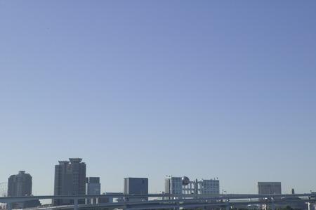 tokyo prefecture: Cityscape under blue sky,copy space,Tokyo prefecture,Japan