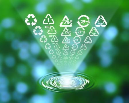 r image: Simboli di riciclaggio raggiante fuori dal centro di un'increspatura