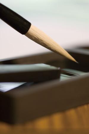 inkstone: Calligraphy