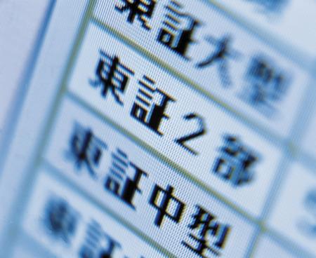 computer screen: Schermo del computer Archivio Fotografico