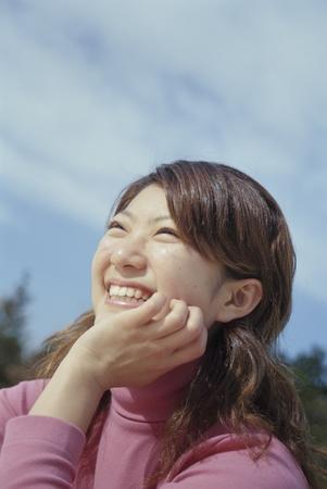 femme qui rit: Femme japonaise rire