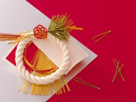 kohaku: Celebration image