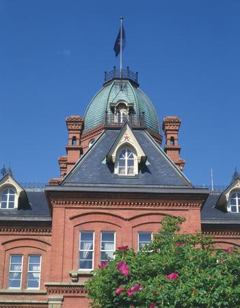 oficina antigua: El ex oficina de gobierno de Hokkaido