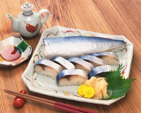 pressed: Pressed sushi