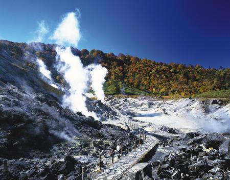 hot springs: Tamagawa hot springs Stock Photo
