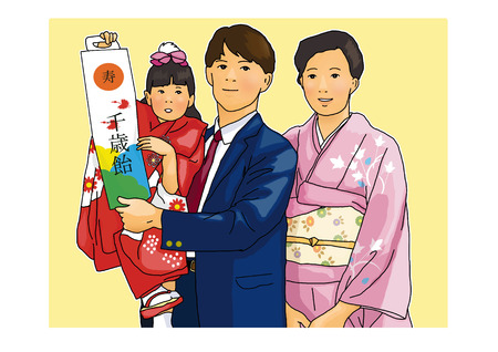 daughter in law: a Japanese festival for children of three, five and seven years of age