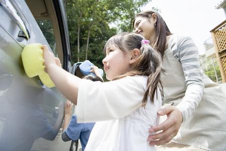 japanese children: Japanese children washing car