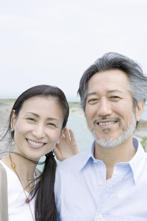 peo: Portrait of an Asian couple