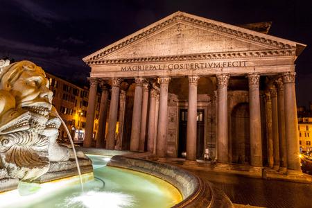 pantheon: Pantheon at Night, Rome