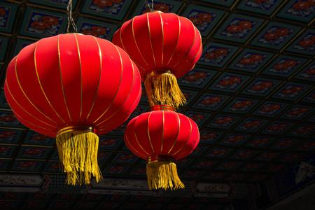 Red Lantern Lantern