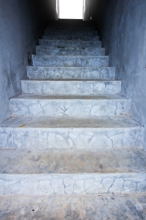 stair hall to 2 floor with concrete material  photo