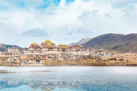 tibetian: Landscape with tibetan monastery and lake  in Zhongdian city china.jpg