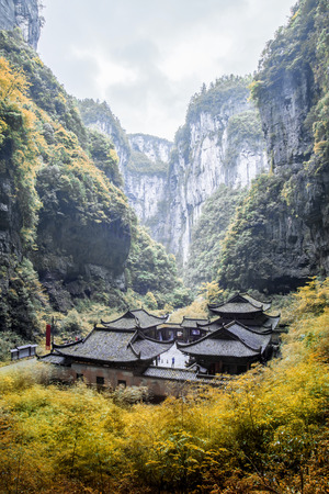 national fruit of china: Wulong National Park, Chongqing, China the most famous place of valley in china world heritage landscape