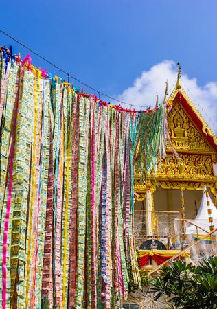 the emerald city: thailand temple Stock Photo