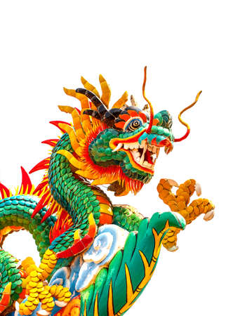 The dragon statue isolated on white background