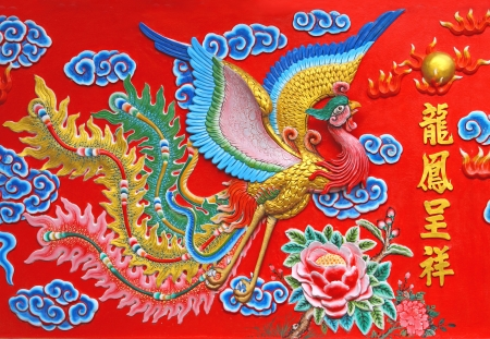 the peacock wall in chinese temple
