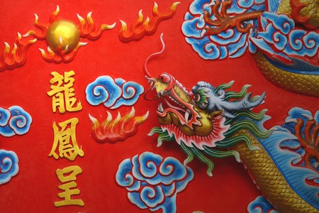 A chinese golden dragon at red wall in chinese temple , Pattaya Thailand. Stock Photo - 7699585