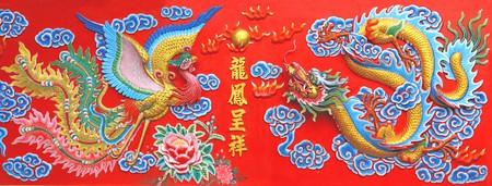 great chinese paint wall in pattaya.chinese dragon and chinese phoenix.  Stock Photo