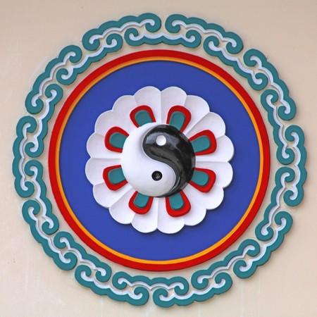 Logotipo de patr�n de China en el muro del templo chino en Tailandia Pattaya.  Foto de archivo - 7699574