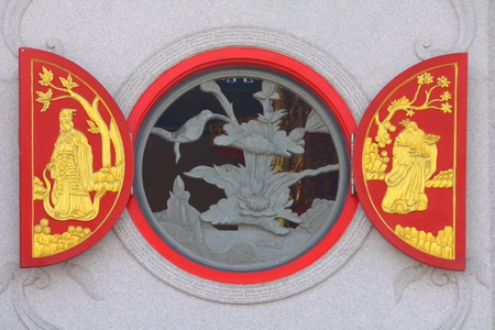 Traditional Chinese window photo